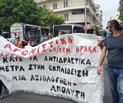 ΑΓΩΝΙΣΤΙΚΗ-ΠΑΡΕΜΒΑΣΗ-ΗΡΑΚΛΕΙΟΥ-1
