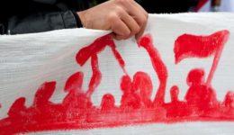 απεργία διαδήλωση