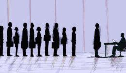 Ανεργία-1
