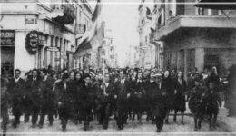 Διαδήλωση-φοιτητών-στη-Σόλωνος-24-3-1942