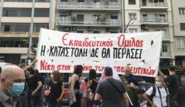 ΕΚΠΑΙΔΕΥΤΙΚΟΣ-ΟΜΙΛΟΣ-ΕΦΕΤΕΙΟ