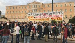 ΕΚΠΑΙΔΕΥΤΙΚΟΣ-ΟΜΙΛΟΣ-1-3