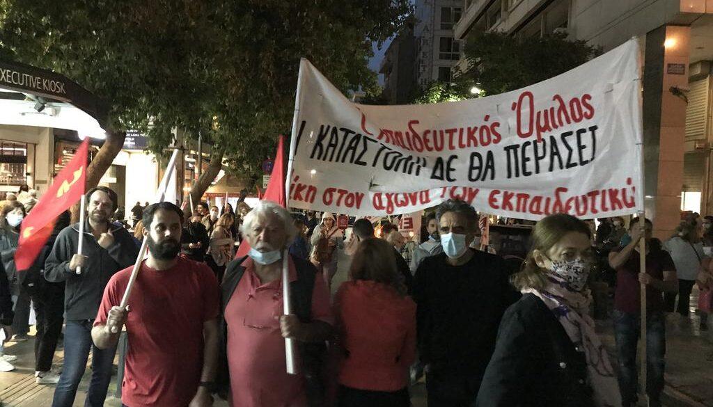 ΕΚΠΑΙΔΕΥΤΙΚΟΣ-ΟΜΙΛΟΣ-8