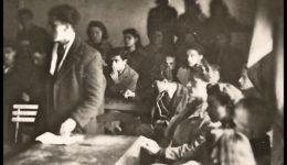 ΕΠΟΝ 1944
