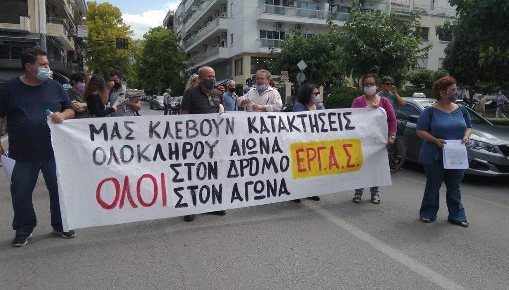 ΕΡΓΑΣ-ΒΟΛΟΣ-5