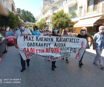 ΕΡΓΑΣ-ΗΓΟΥΜΕΝΙΤΣΑ