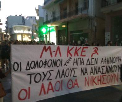 ΗΡΑΚΛΕΙΟ Μ-Λ ΚΚΕ 1