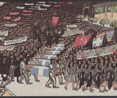 Η κηδεία των θυμάτων της ένοπλης επίθεσης (Χαρακτικό Α. Τάσσου) - 1α