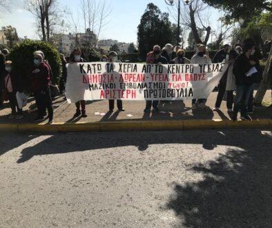 Παρέμβαση της Αριστερής Πρωτοβουλίας στη μεγάλη συγκέντρωση διαμαρτυρίας στο ΙΚΑ Ηλιούπολης