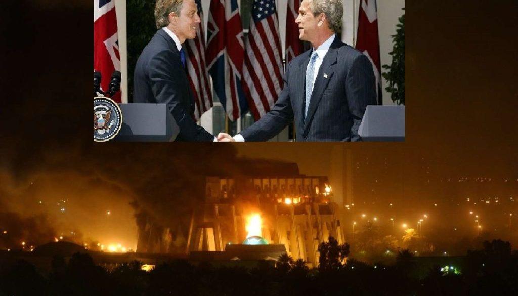Ιράκ 5