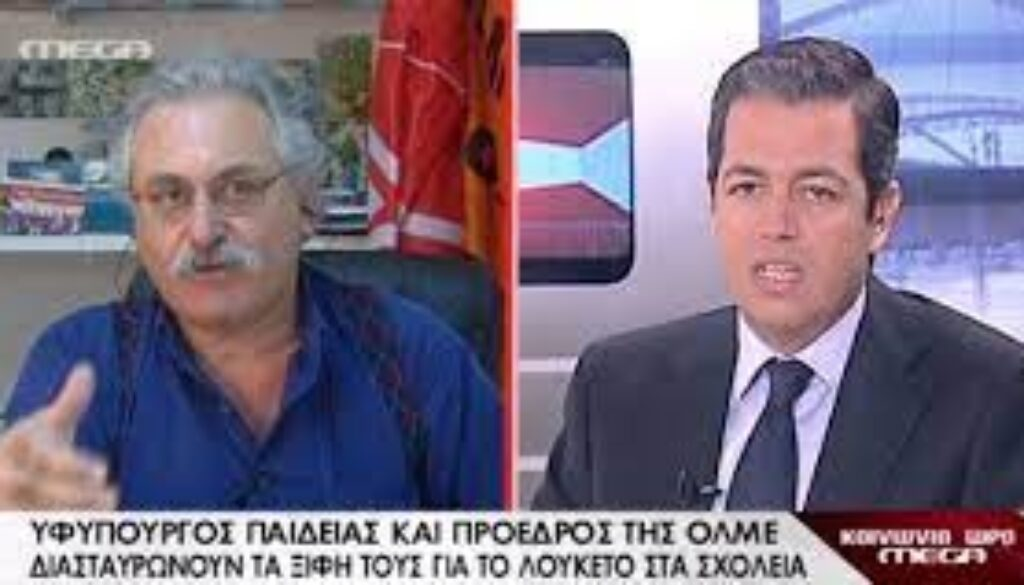 ΚΕΔΙΚΟΓΛΟΥ-ΚΟΤΣΙΦΑΚΗΣ
