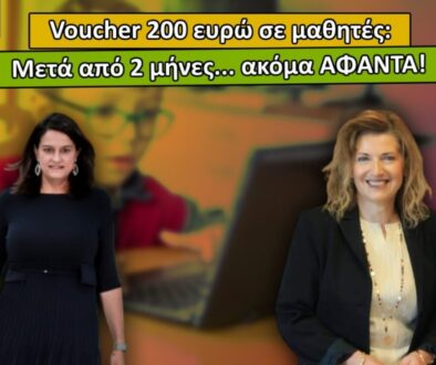 ΚΕΡΑΜΕΩΣ ΓΚΙΚΑ