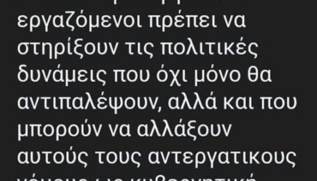 ΚΥΡΙΤΣΗΣ