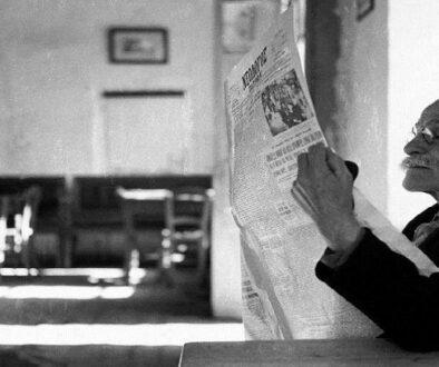 Καφενείο στη Ναύπακτο 1953