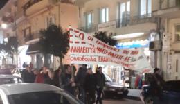ΛΑΑΑΣ ΗΓΟΥΜΕΝΙΤΣΑ