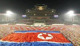 ΛΔ Κορέας