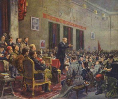 Λένιν εισήγηση