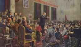 Λένιν εισήγηση (2)