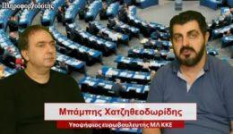 ΜΠΑΜΠΗΣ ΧΑΤΖΗΘΕΟΔΩΡΙΔΗΣ