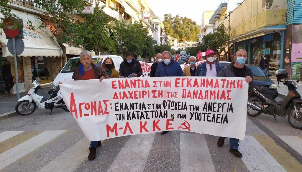 Μ-Λ-ΚΚΕ-ΗΓΟΥΜΕΝΙΤΣΑ-1-5