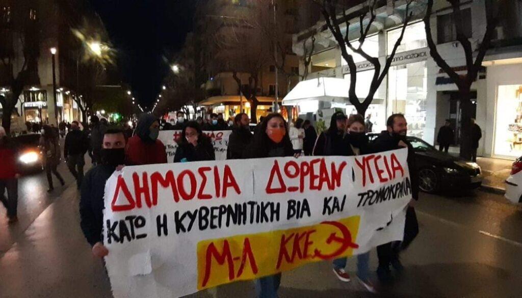 Μ-Λ ΚΚΕ ΘΕΣΣΑΛΟΝΙΚΗ 1