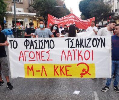 Μ-Λ ΚΚΕ Θεσσαλονικη