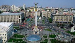 Ουκρανία-ukrania_
