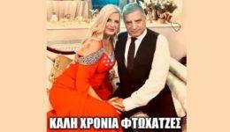 ΠΑΤΟΥΛΗΣ-2α