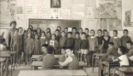 σχολική τάξη