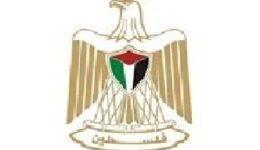 Παλαιστίνη- πρεσβεία