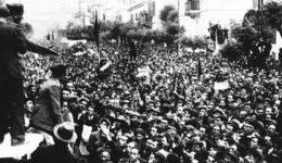 Πρωτομαγιά 1936 Θεσσαλονίκη