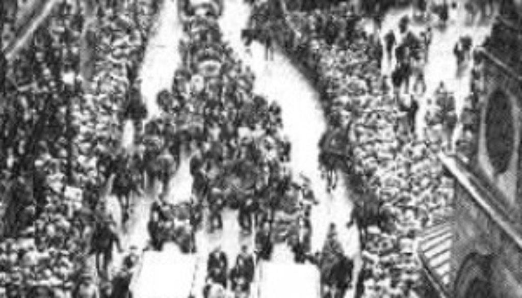 ΣΙΚΑΓΟ 1886
