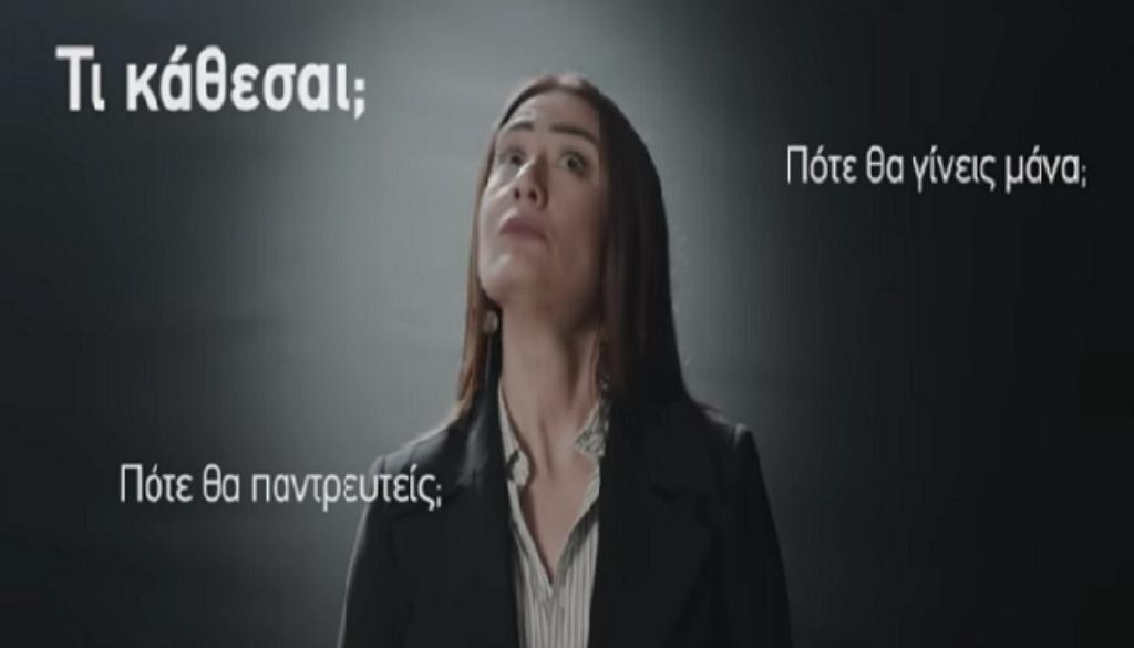 ΣΥΝΕΔΡΙΟ-ΝΤΡΟΠΗΣ-1