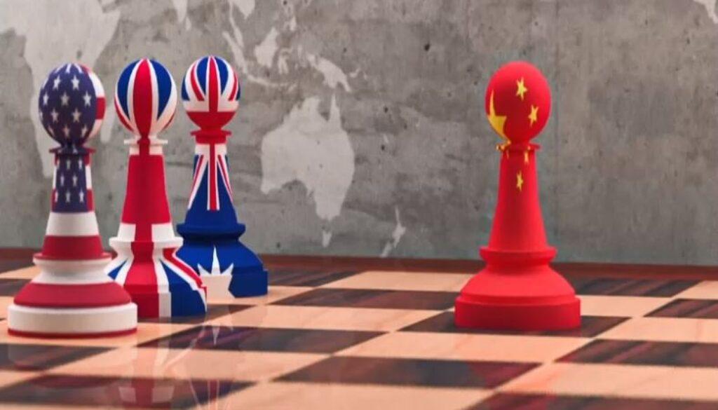 Συμφωνίας AUKUS στον Ειρηνικό