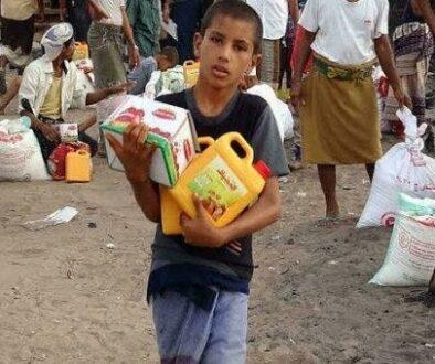 Υεμένη-1