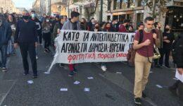 ΦΟΙΤΗΤΙΚΗ-ΠΟΡΕΙΑ-1-3