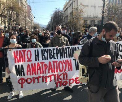 ΦΟΙΤΗΤΙΚΗ-ΠΟΡΕΙΑ-10-3