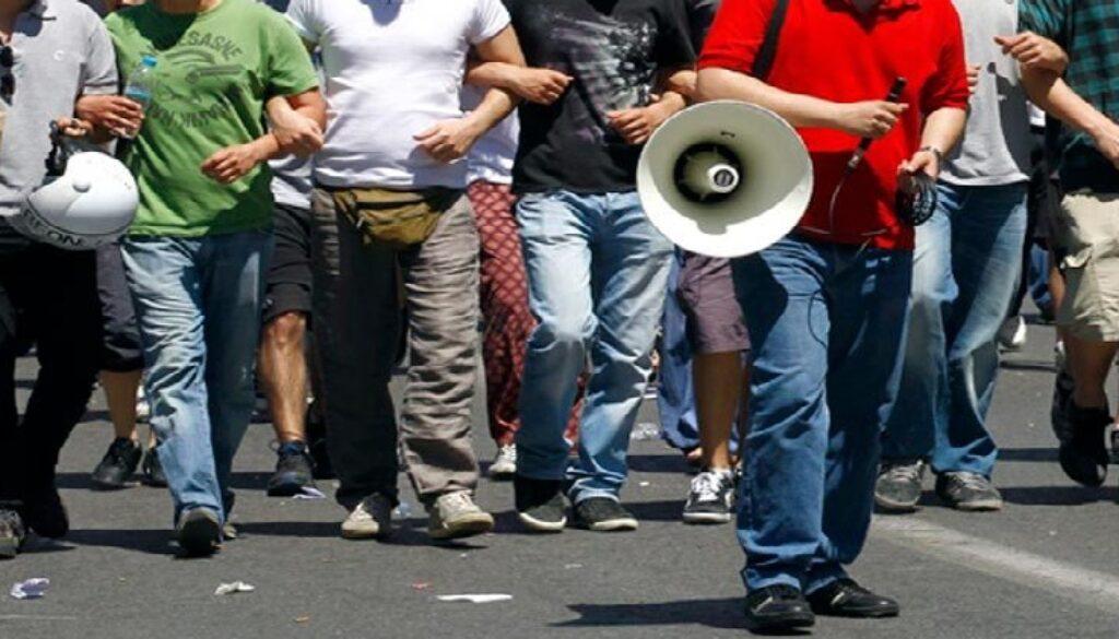 απεργία-poreia-750x421