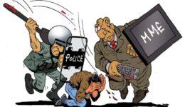 αστυνομια ΜΜΕ