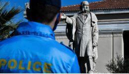 αστυνομια στα πανεπιστημια
