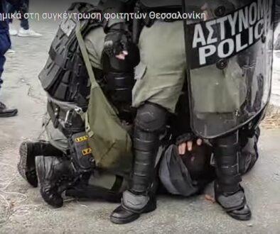 αστυνομική-βία-7
