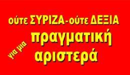 αφισσα_2a-NEW (2)