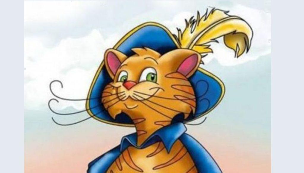 γάτος 1
