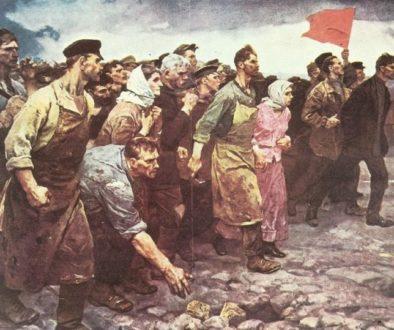 γενική απεργία-1917-January-Russia-Petrograd-Working-People-Arise-General-Strike