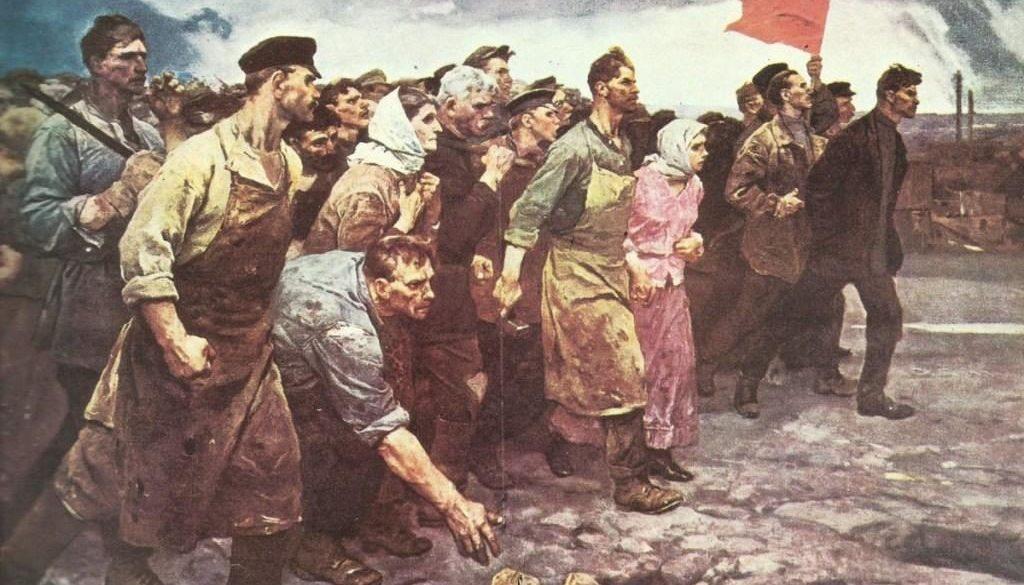 γενική απεργία-1917-January-Russia-Petrograd-Working-People-Arise-General-Strike-unknown-artist