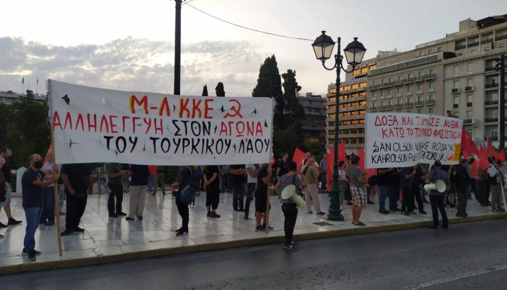 διαδήλωση-τουρκοι-3