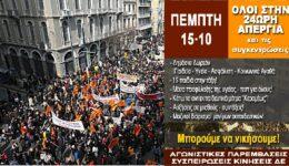διαδήλωση-1selida_b2