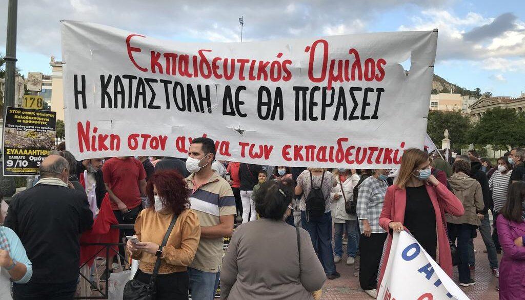 διαδηλωση-3-6