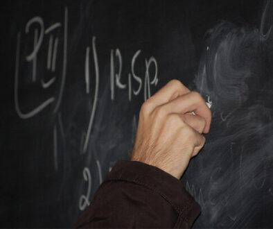 εκπαιδευτικός