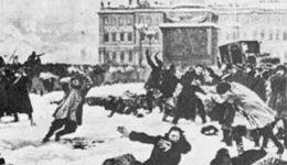 επανάσταση 1905
